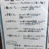 四日市店2月のキャンペーン☆
