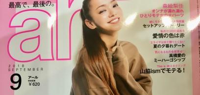 8/9発売・雑誌『ar』9月号に津村絵理香の作品が掲載されました