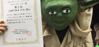 ワインディング成果発表会②