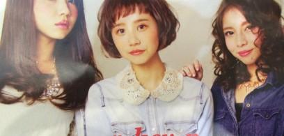 SEASON TREND 2015spring 完成!!